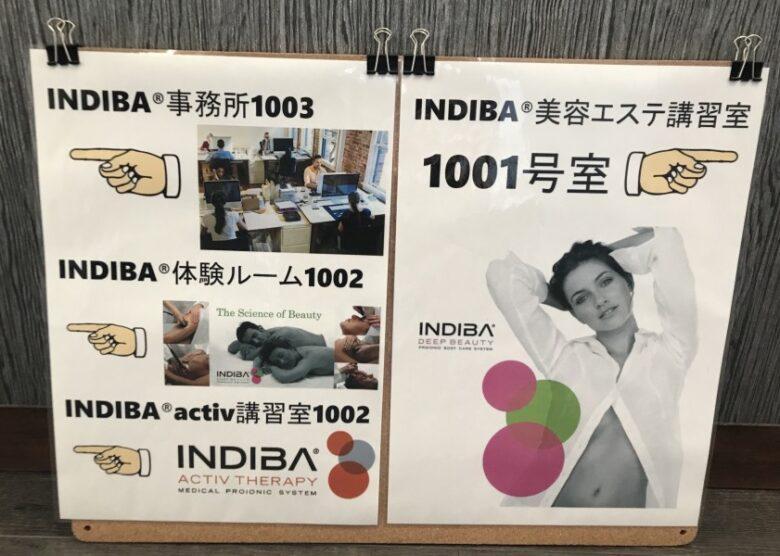 インディバジャパン大阪